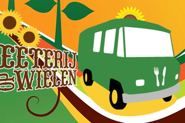 Eeterij op Wielen (geannuleerd) in Hoek van Holland